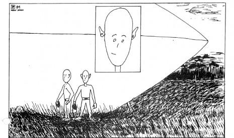UFO Occupant Sketches / Non Human Reports. 12100217-9fe412c9d333b84b1241c0b2dedac74a
